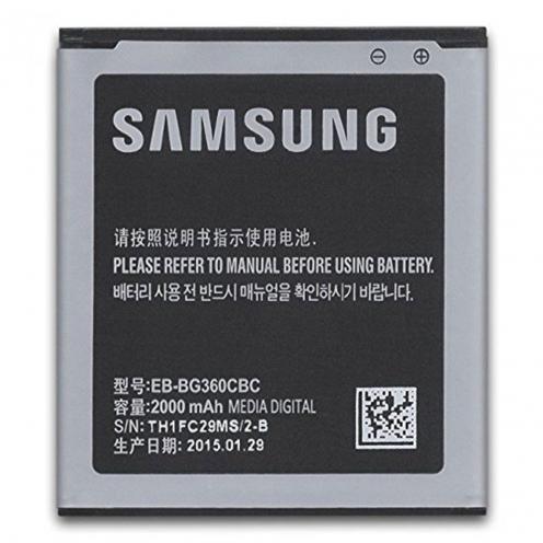 Batería genuina EB-BG360CBC Para Samsung Galaxy Core Prime (G360P)