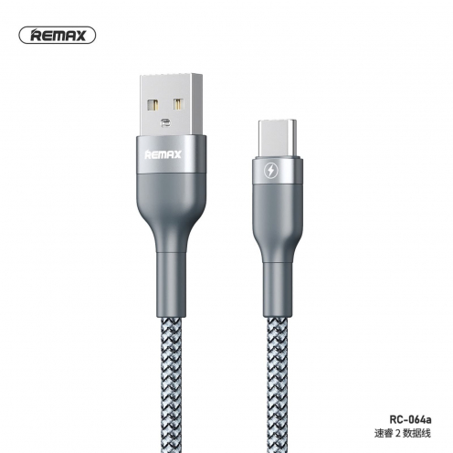 Remax© USB cable Sury 2 series Type C 2,4A RC-064a silver