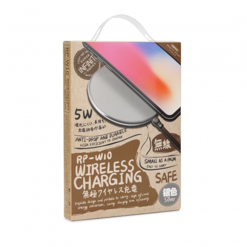 REMAX wireless charger RP-W10 silver