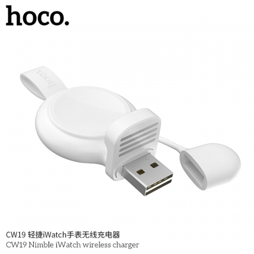 HOCO wireless charger Nimble working with iWatch CW19